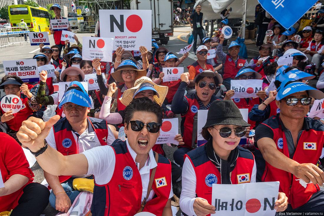 В Гонконге захвачен аэропорт, а в Сеуле митинги против Японии!