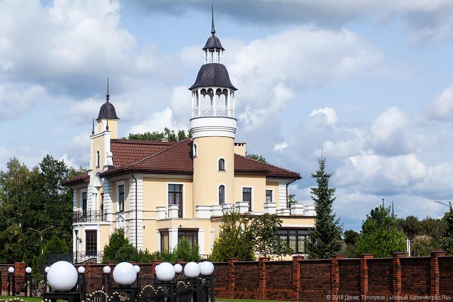Так жить нельзя: дворец советского мэра