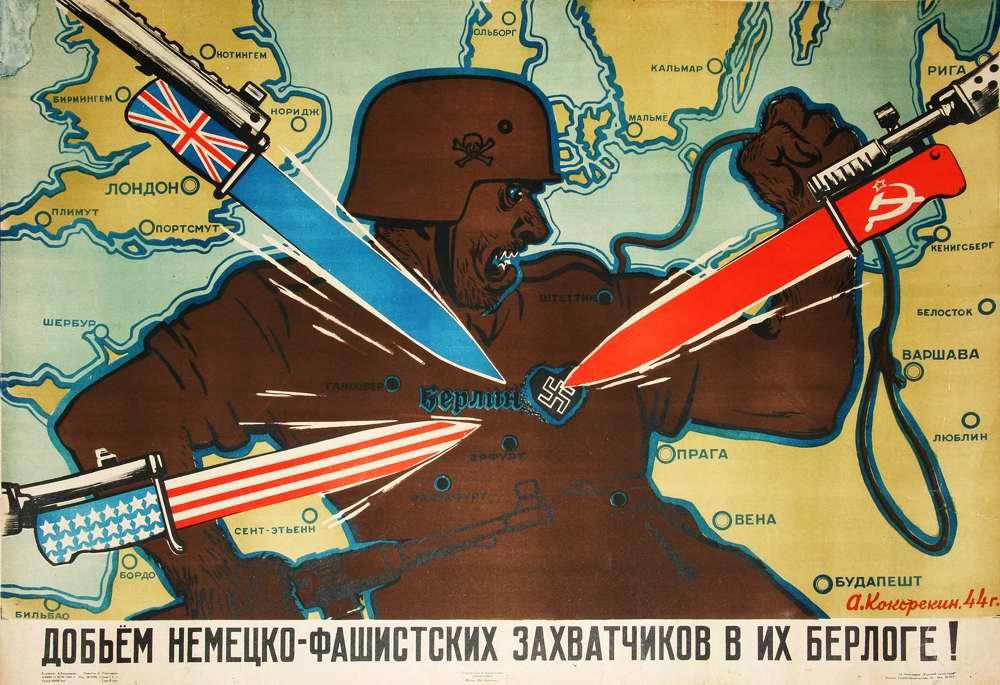 Враг, друг и снова враг: как Сталин полюбил Третий рейх