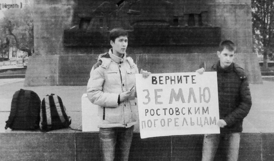 Шесть с половиной лет строгого режима за пикет Сидоров, сказал, Мордасов, просто, «Новая, газета», Краснокутский, ноября, несколько, чтобы, этого, вышли, потом, организации, показания, режима, кабинет, которые, беспорядков, Мальцева