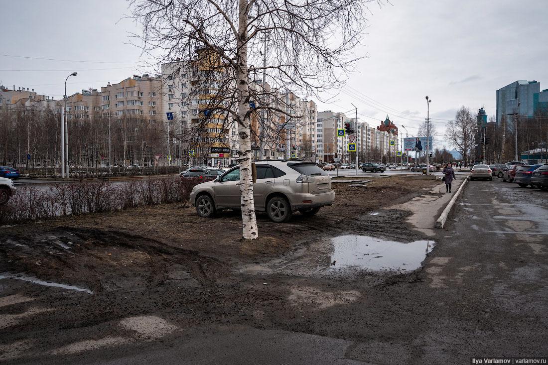 Варламов оскорбил Сургут!