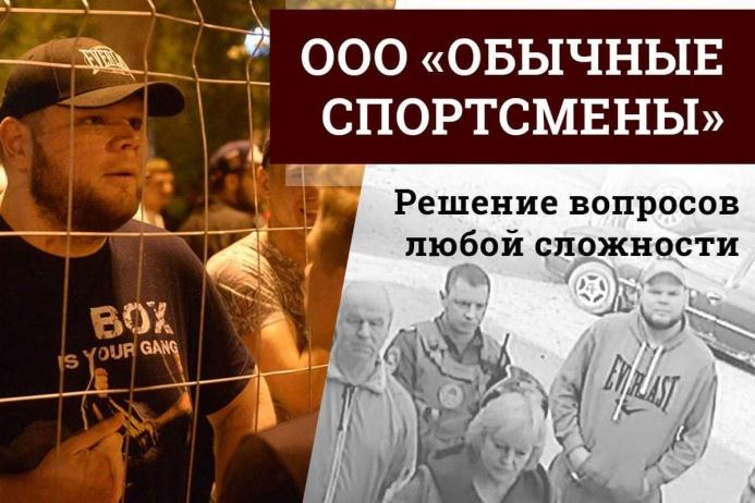 Титушки и храмооборона: кто избивал защитников сквера в Екатеринбурге