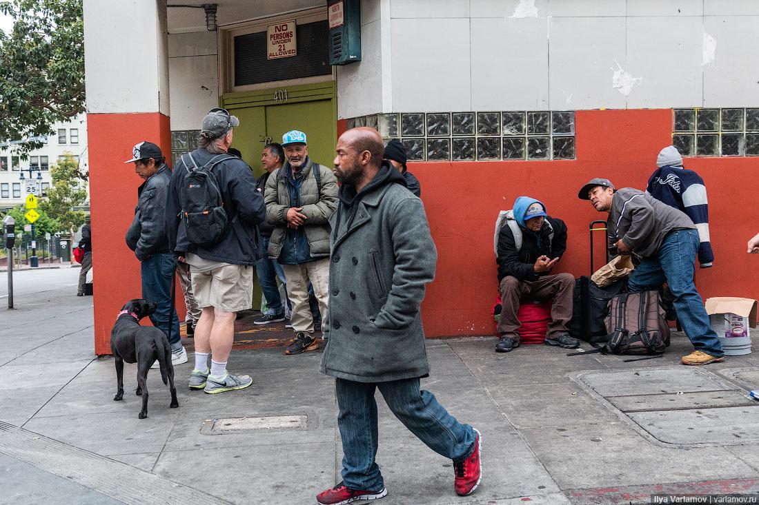 Героиновое гетто Сан-Франциско: у нас такого нет (пока)