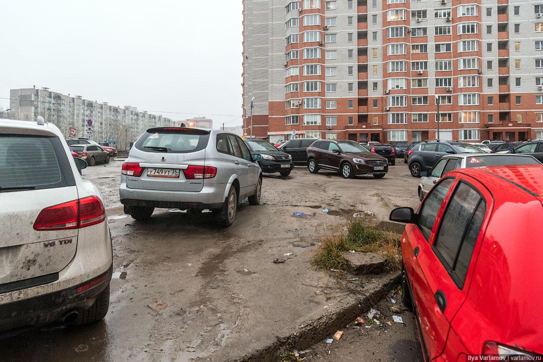 Воронеж сломал шаблон