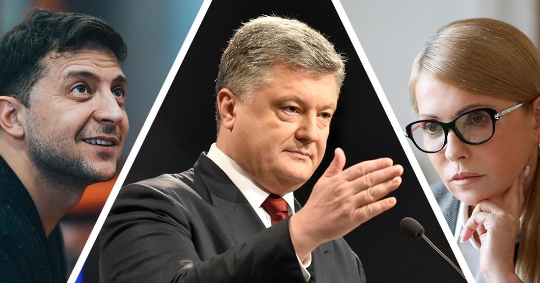 Экзит-поллы: Зеленский иПорошенко проходят вовторой тур выборов