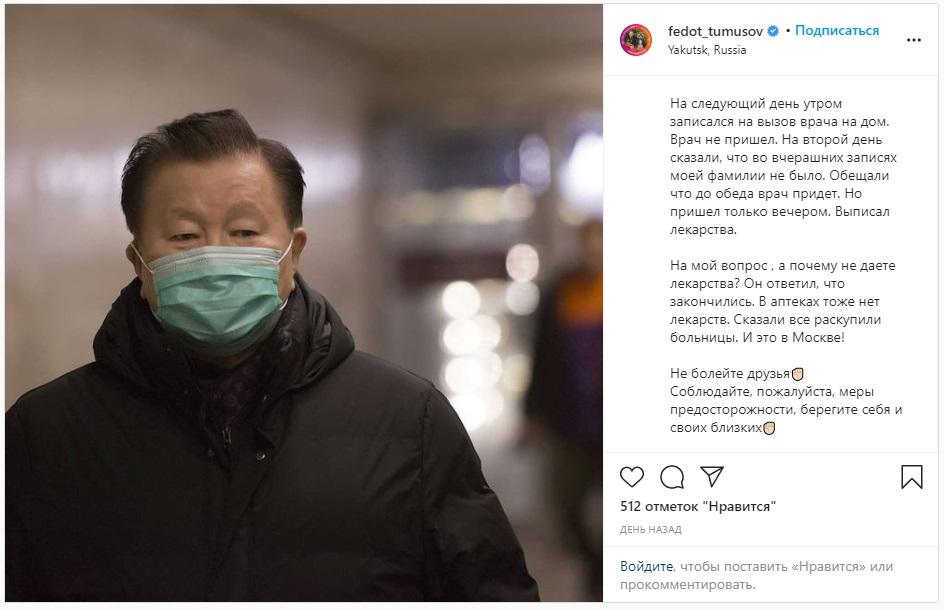 Подорожник от коронавируса не помогает?