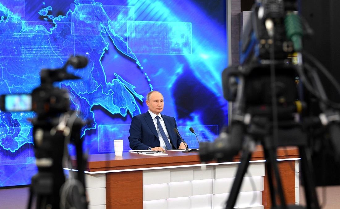 Пресс-конференция Путина. Онлайн с человеческим лицом
