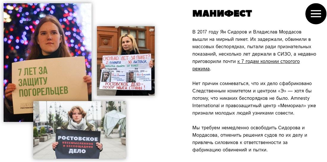 Премия Рунета за самый тупой акт цензуры