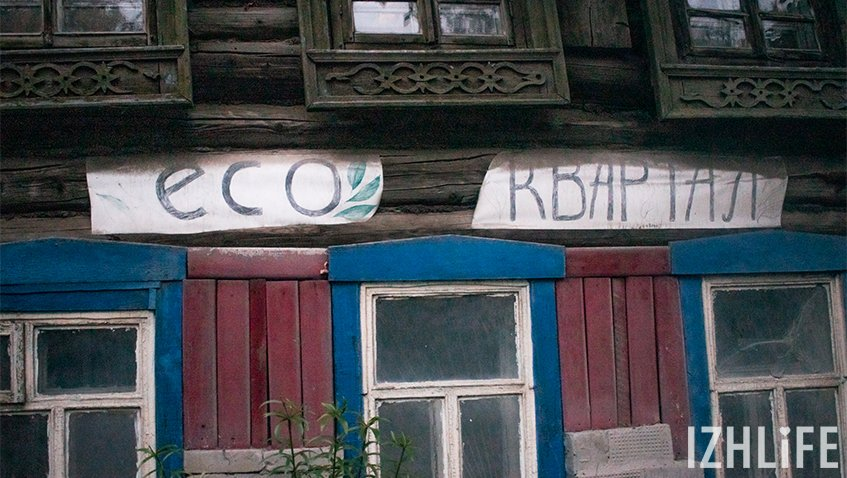 БДСМ в Ижевске: что изменилось в городе после прогулки с мэром
