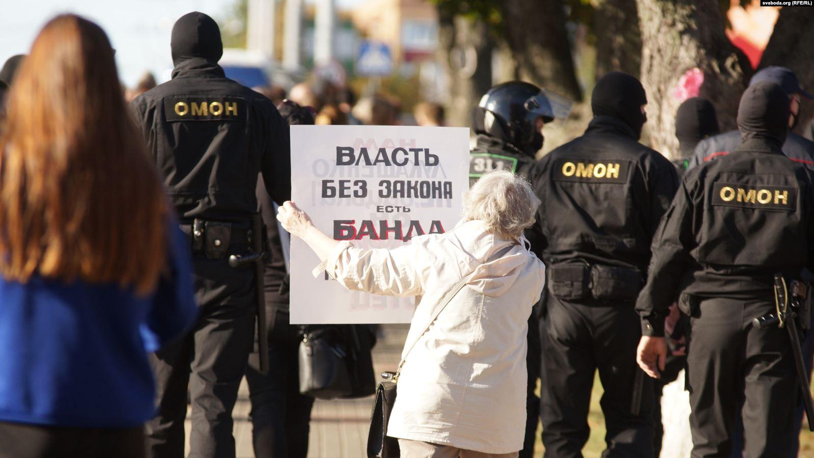 Белорусский протест по-прежнему мирный и массовый. День 43