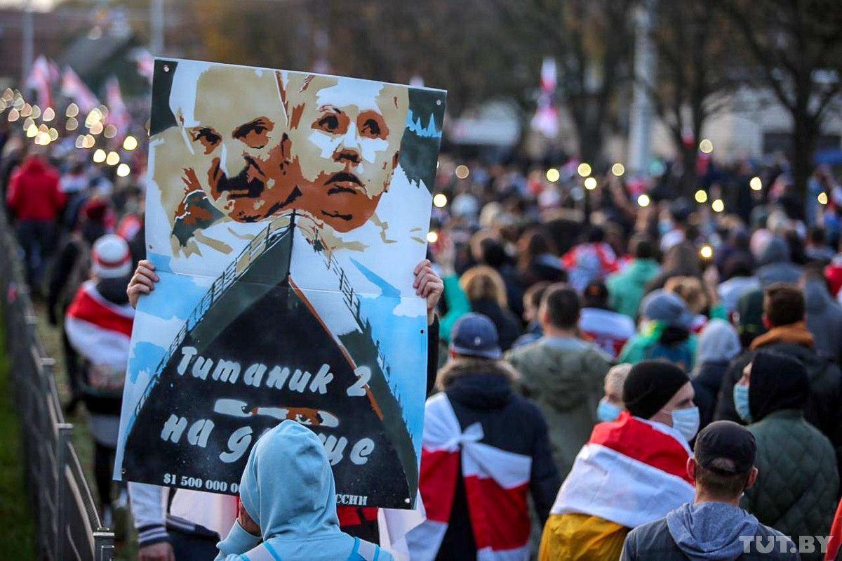 Народный ультиматум. 78-й день протестов в Беларуси