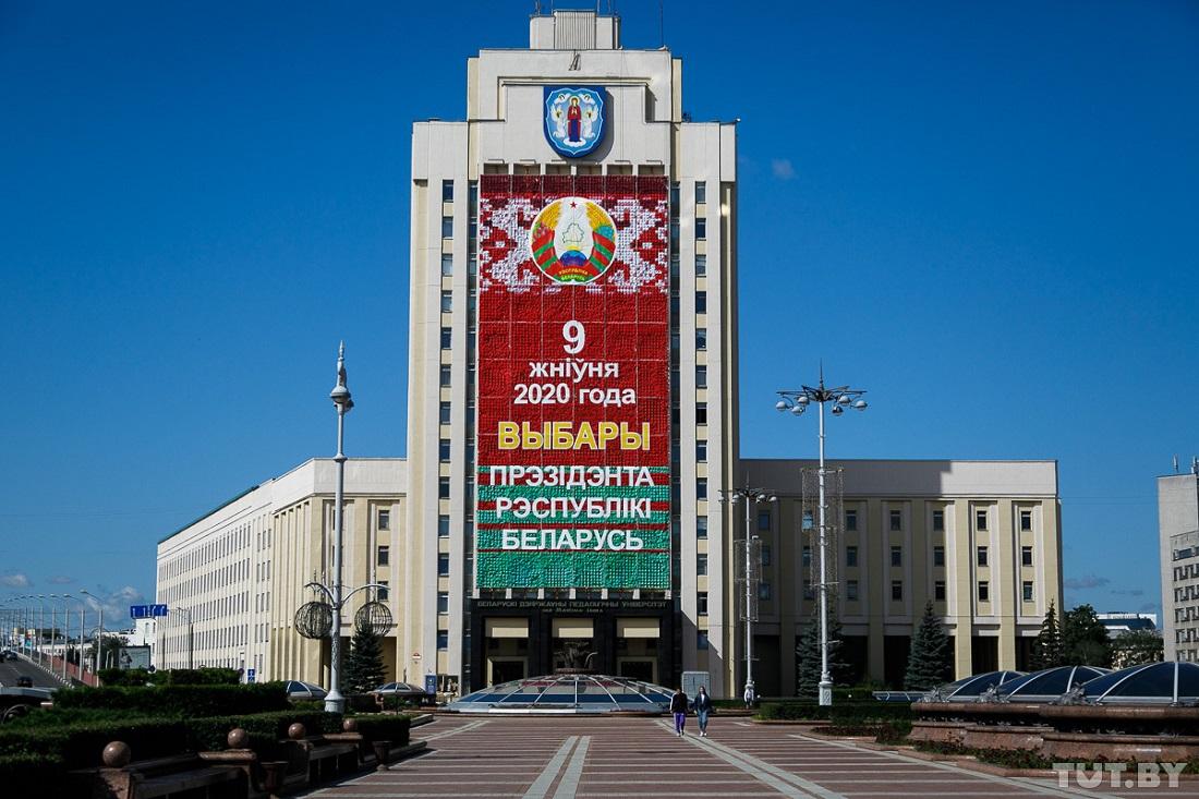 Последние дни Лукашенко? Что будет завтра?