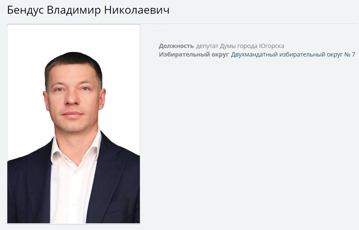 """Гопота из """"Единой России"""" нападает на людей"""