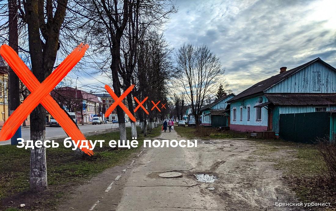 Спасите Брянск от идиотских проектов!