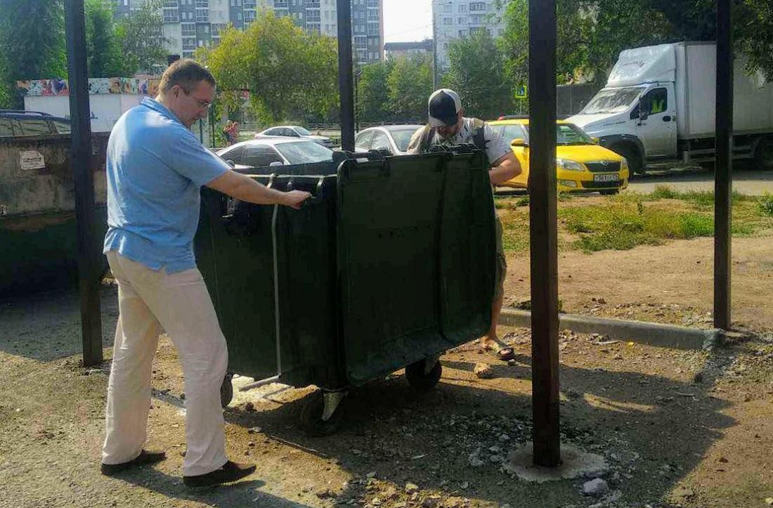 Торжественное открытие помойки в Челябинске