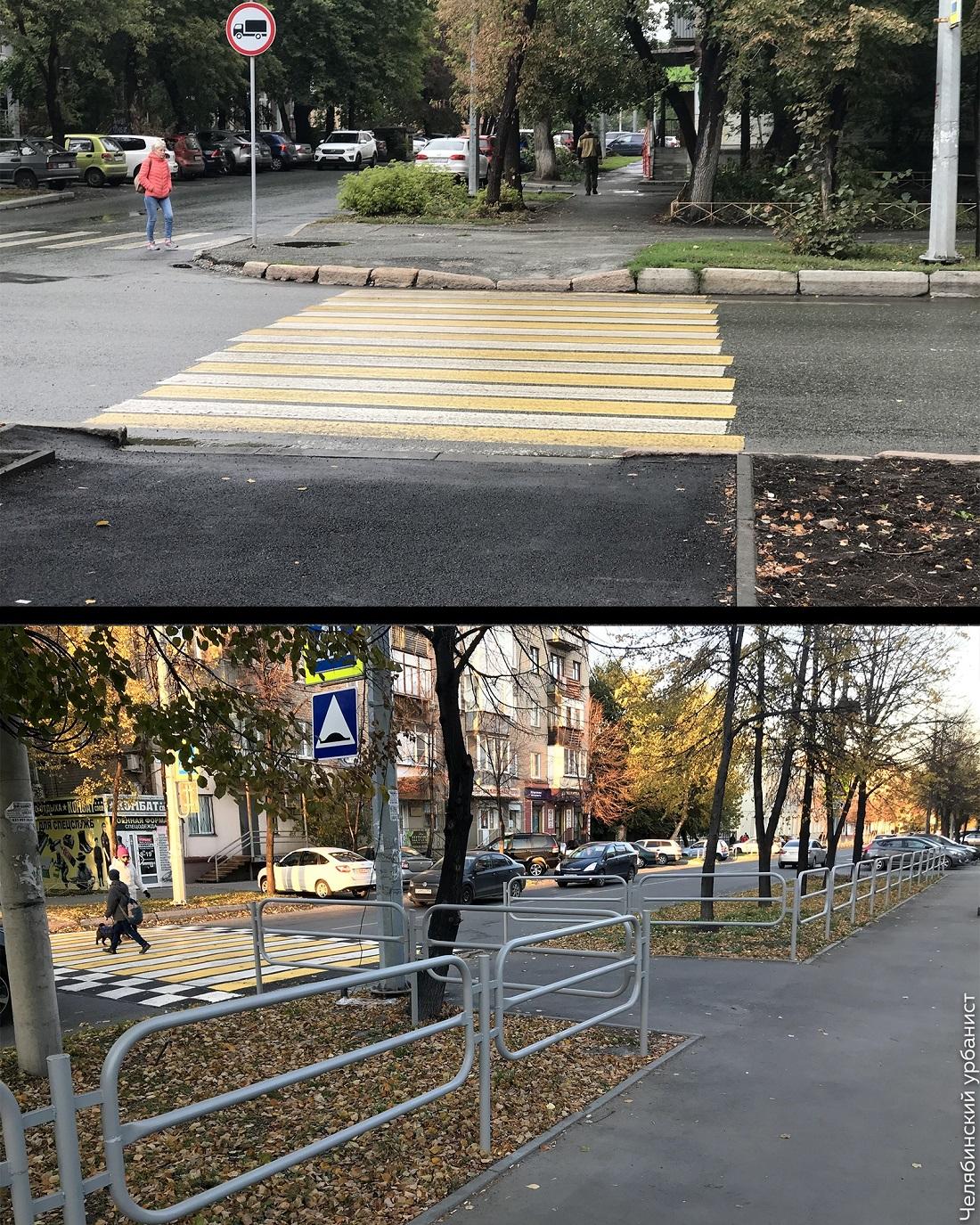 В Челябинске установили не заборы