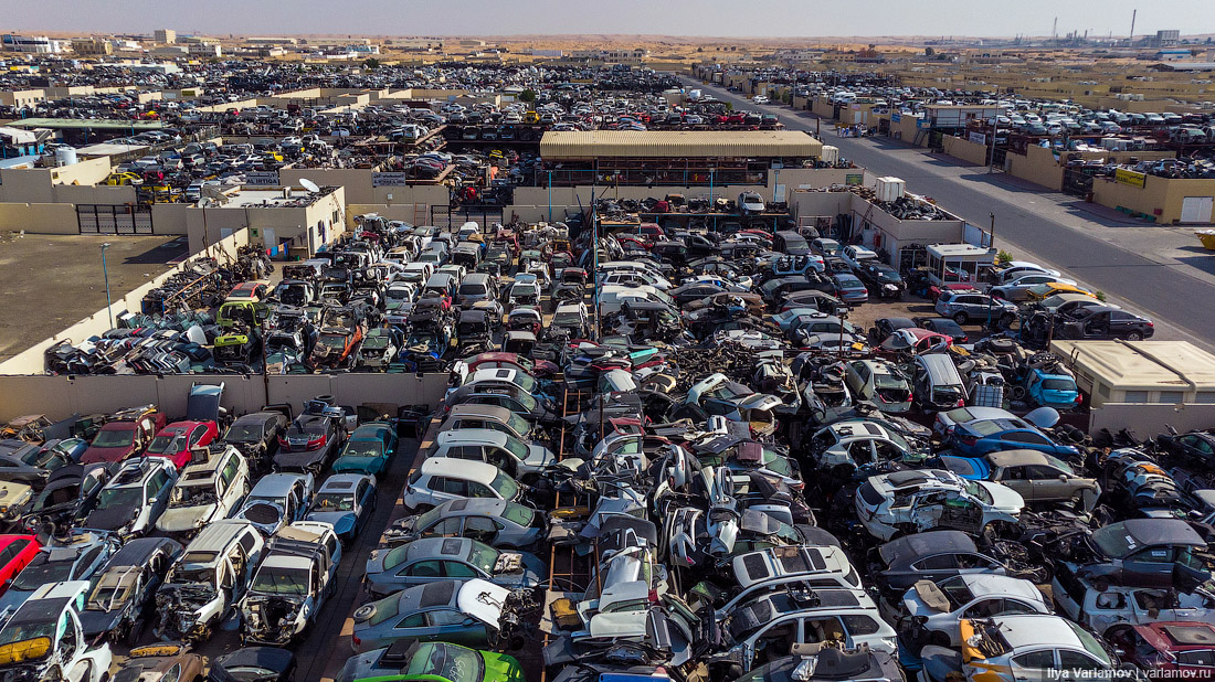 Арабские Эмираты: пустыня, свалка битых машин и последний выход