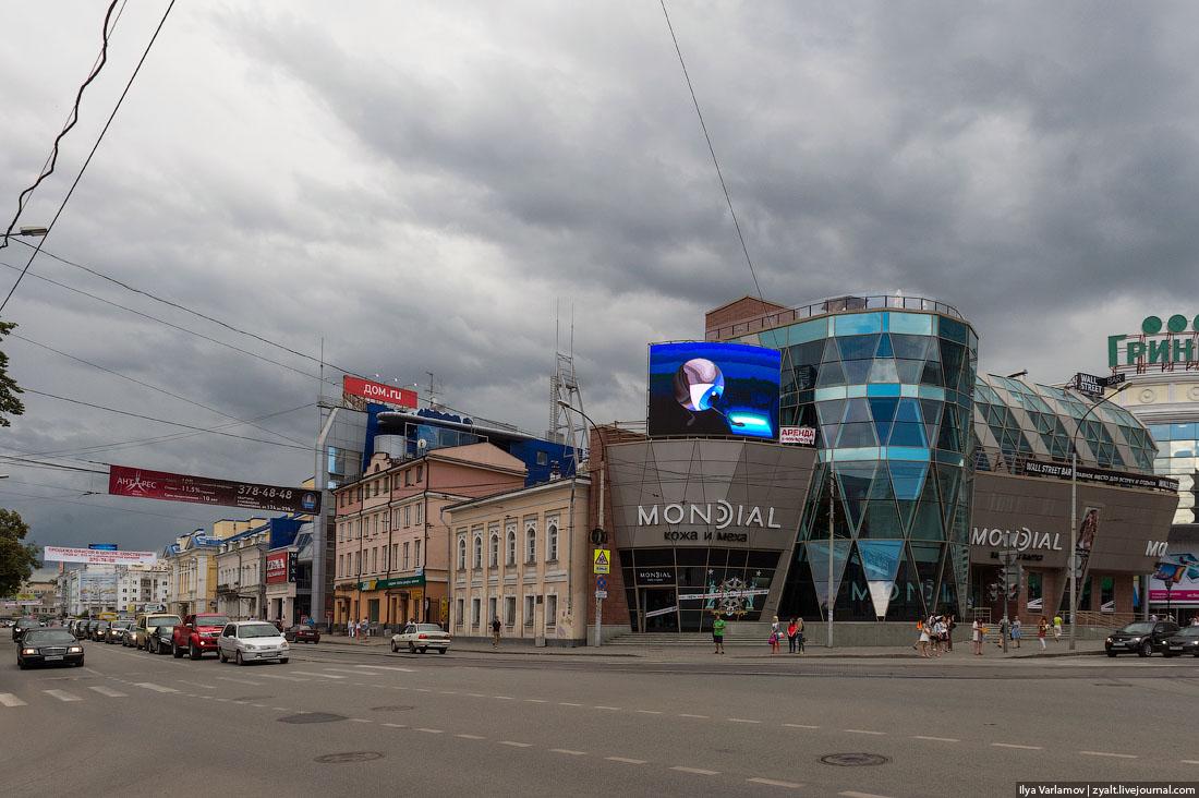 Убогий Екатеринбург будущего