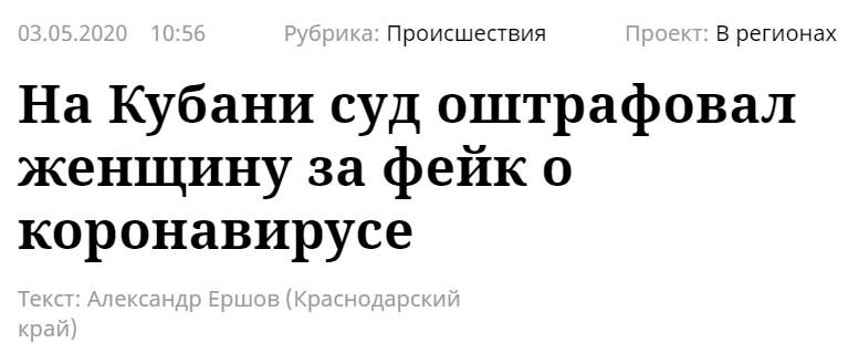 Фейк-ньюс на Первом канале: коронавирус, Билл Гейтс, вакцинация