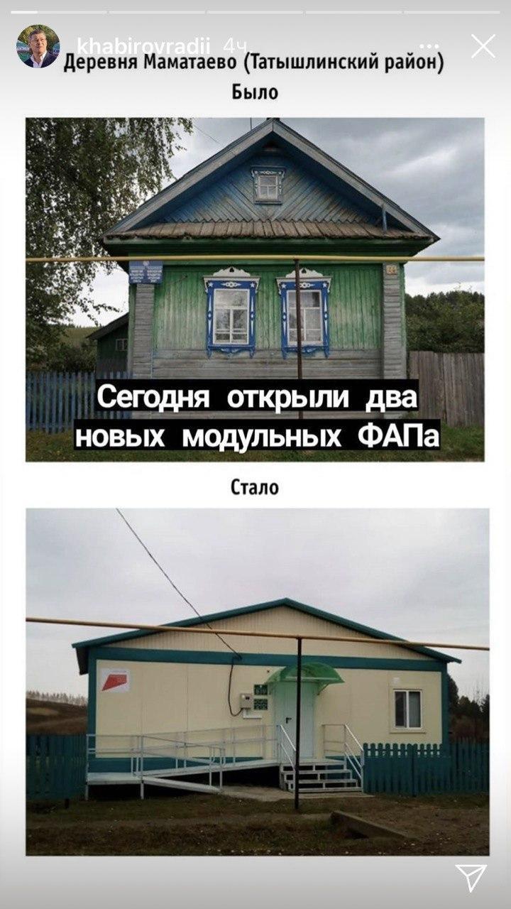 Модульная Россия