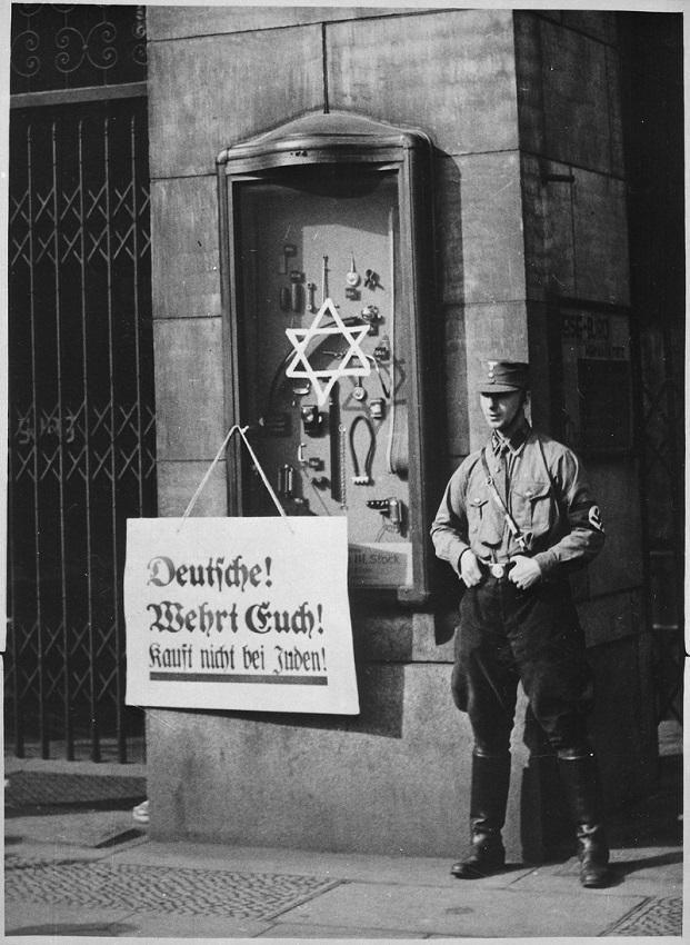 Как Гугл проникся идеями Гитлера
