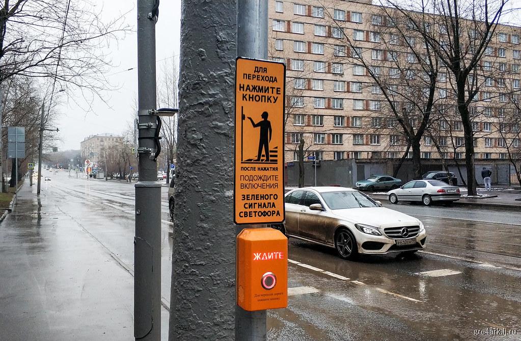 Нажми на кнопку – получишь несправедливый и опасный город