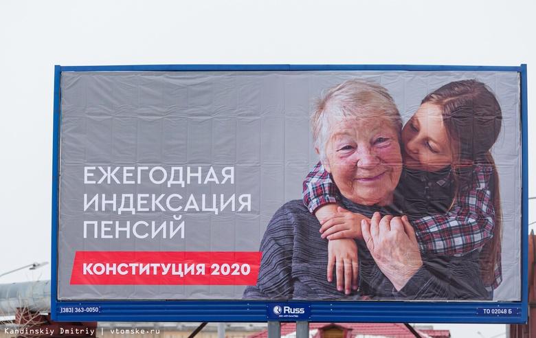 Не поддержал Путина – убил котёнка!