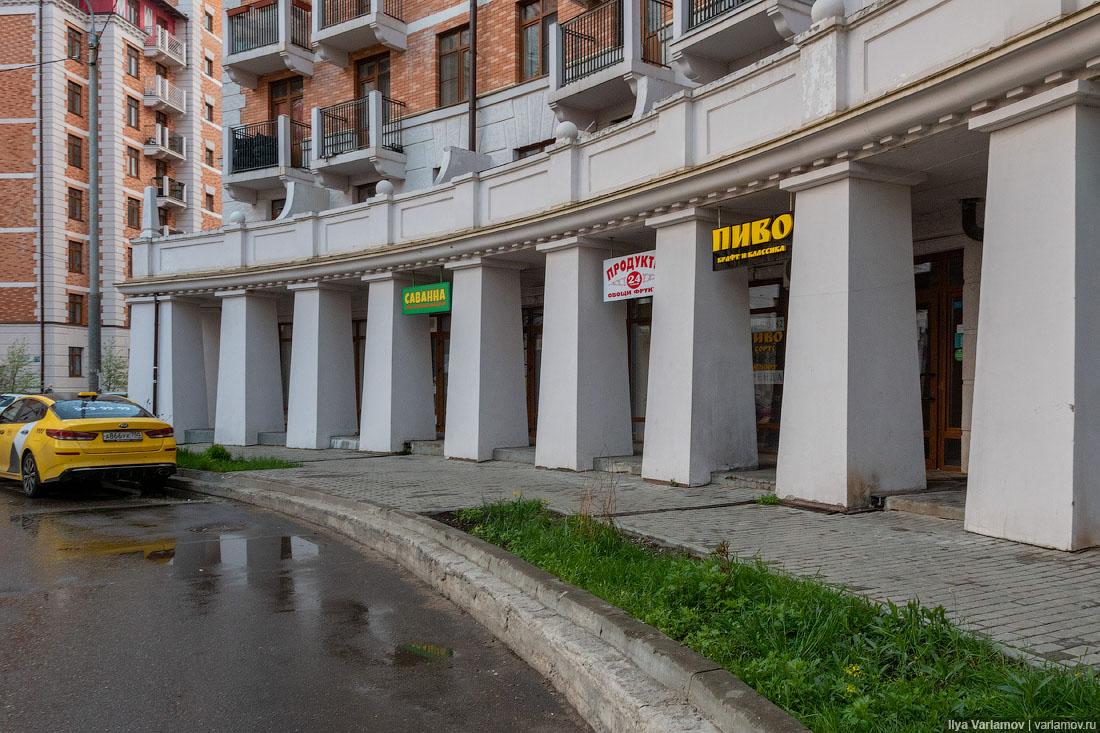 Красногорск: главное разочарование Подмосковья – Варламов.ру – ЖЖ