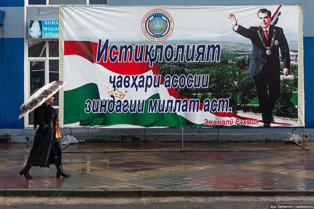 Его превосходительство Предводитель нации: культ личности в Таджикистане