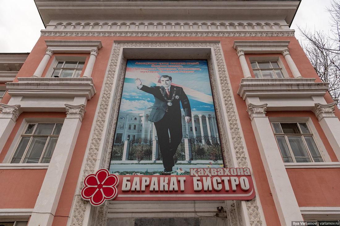 Его превосходительство Предводитель нации: культ личности в Таджикистане:  varlamov.ru — LiveJournal