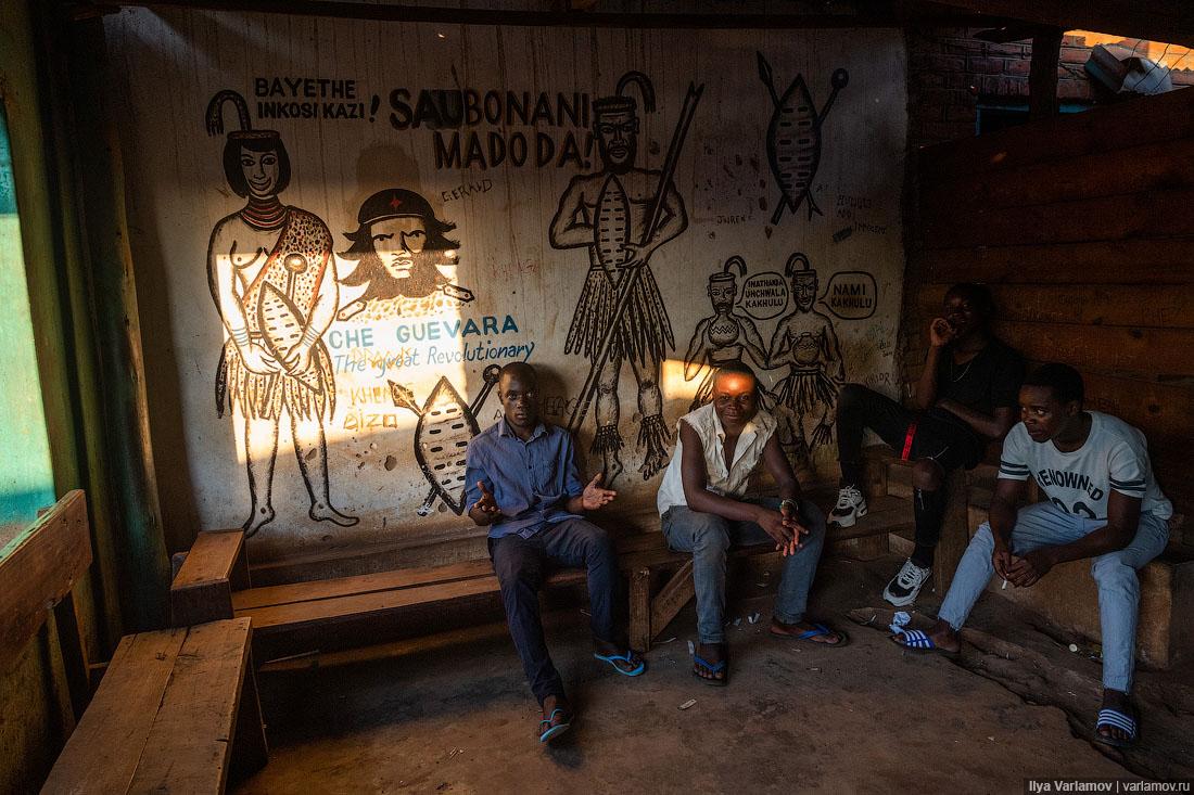 Малави: многострадальная африканская Белоруссия и гид-мудак