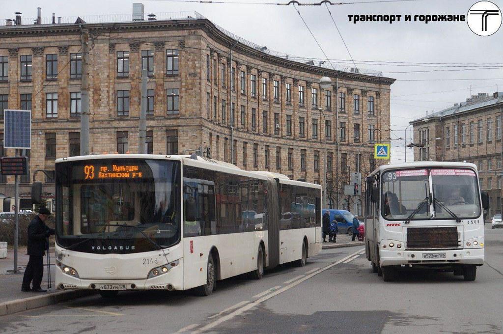 Маршрутки в Петербурге исчезнут! Но есть проблемы...