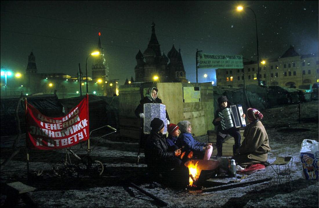 России 30 лет. Прогулка по Москве 1990 года