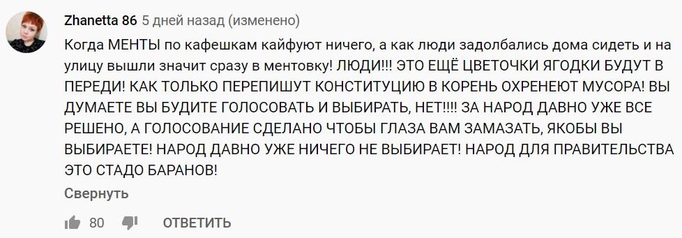 Russian Lives Matter