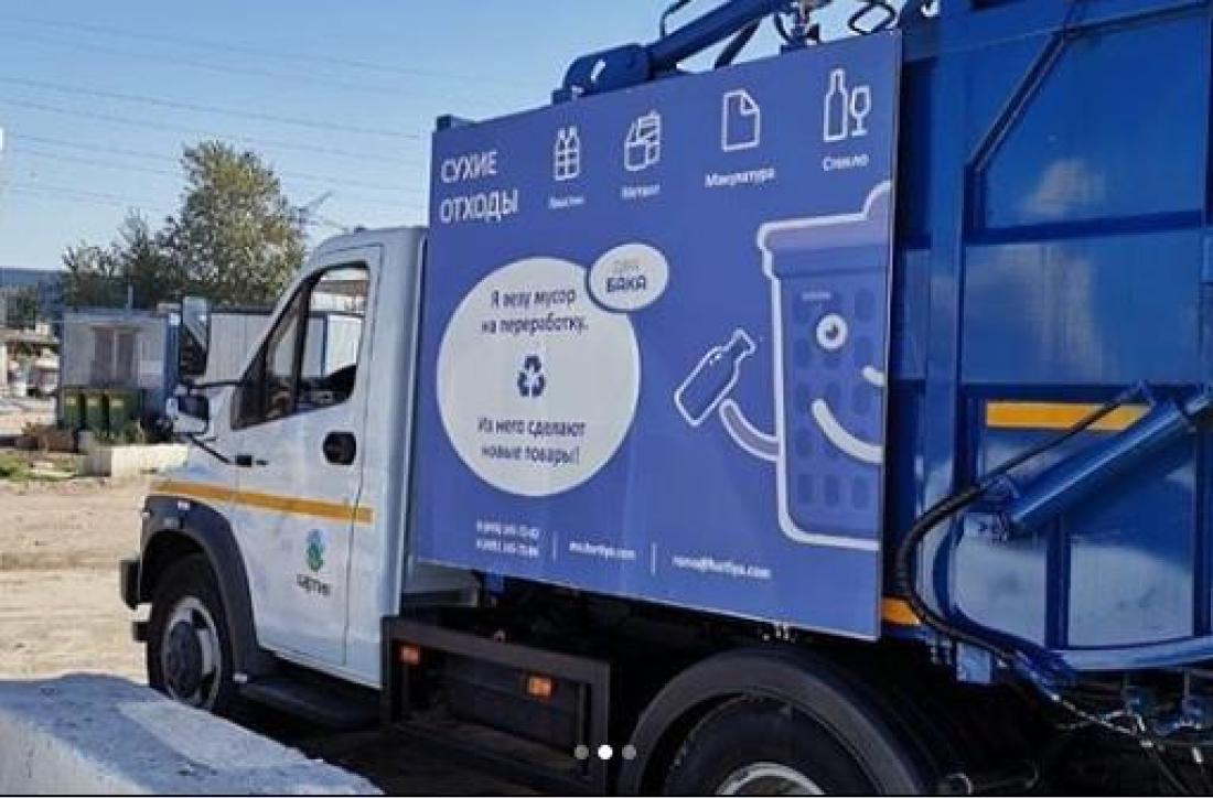 Как приучить людей сортировать мусор
