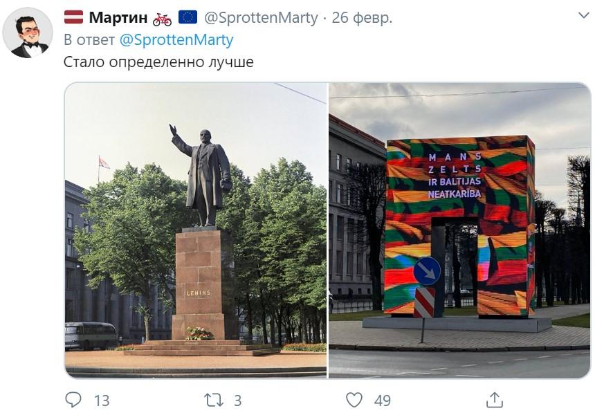 Чем советская Латвия лучше независимой