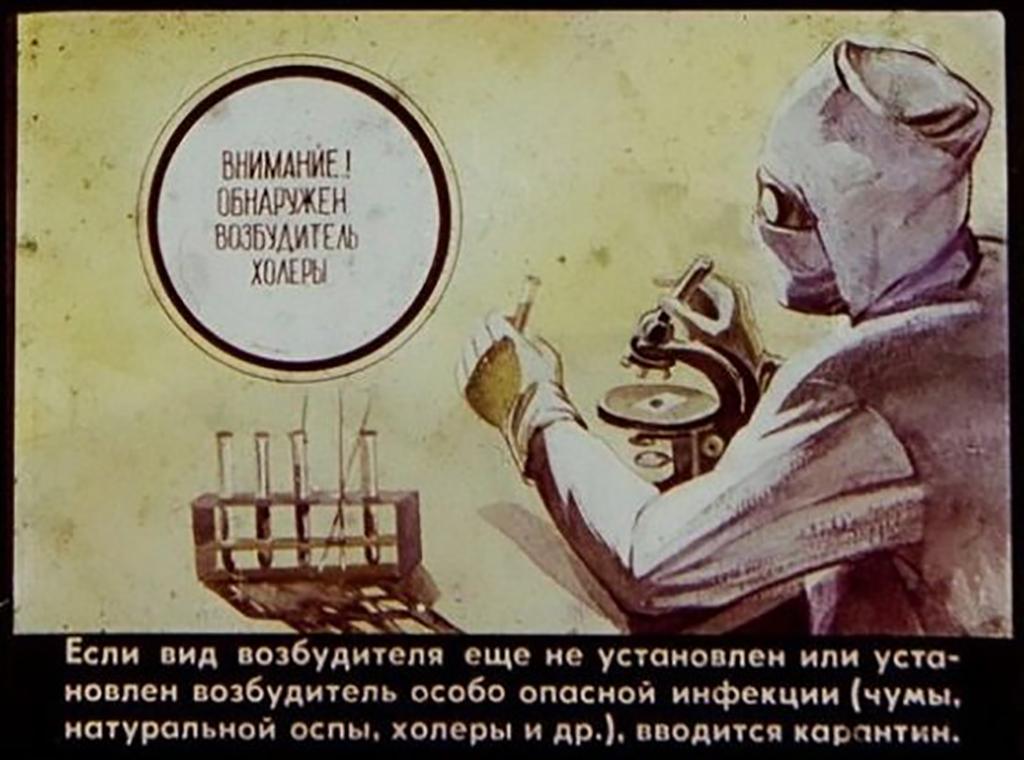 Что, если бы коронавирус обрушился на СССР?