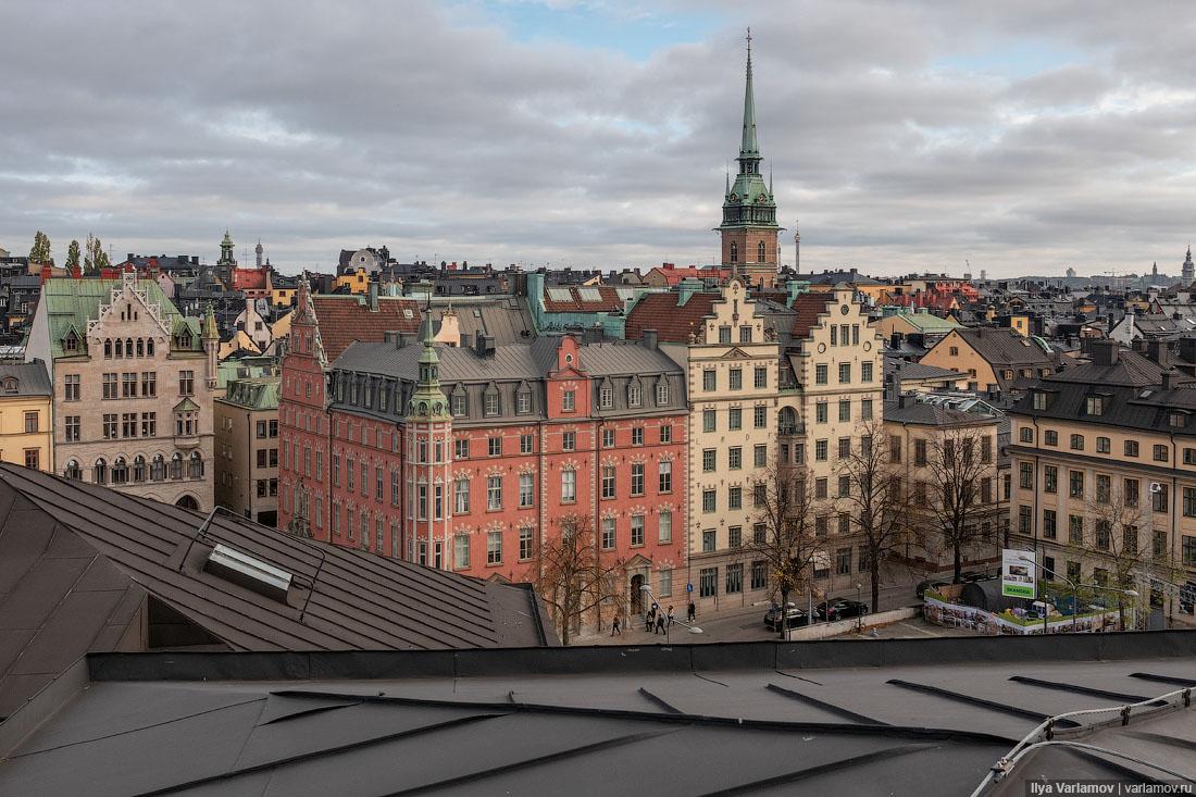 Прогулка по центру Стокгольма, шведские крыши и офис Spotify