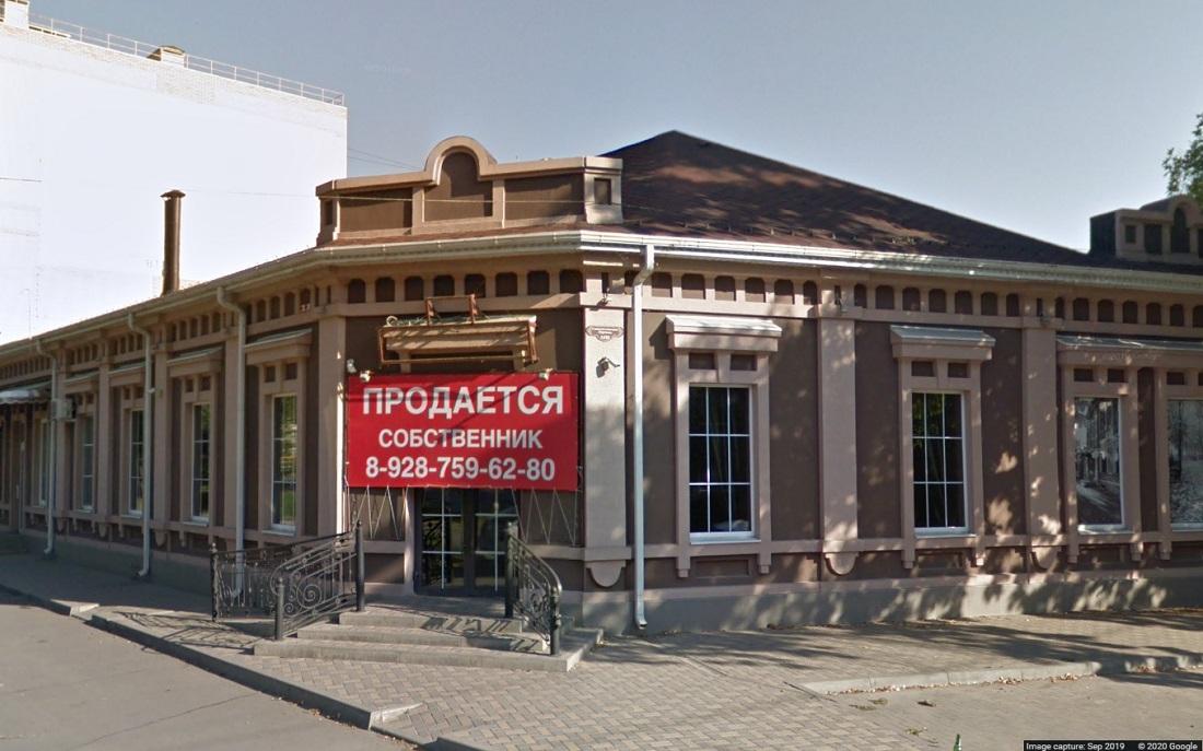 Магнит сожрал здание в Таганроге