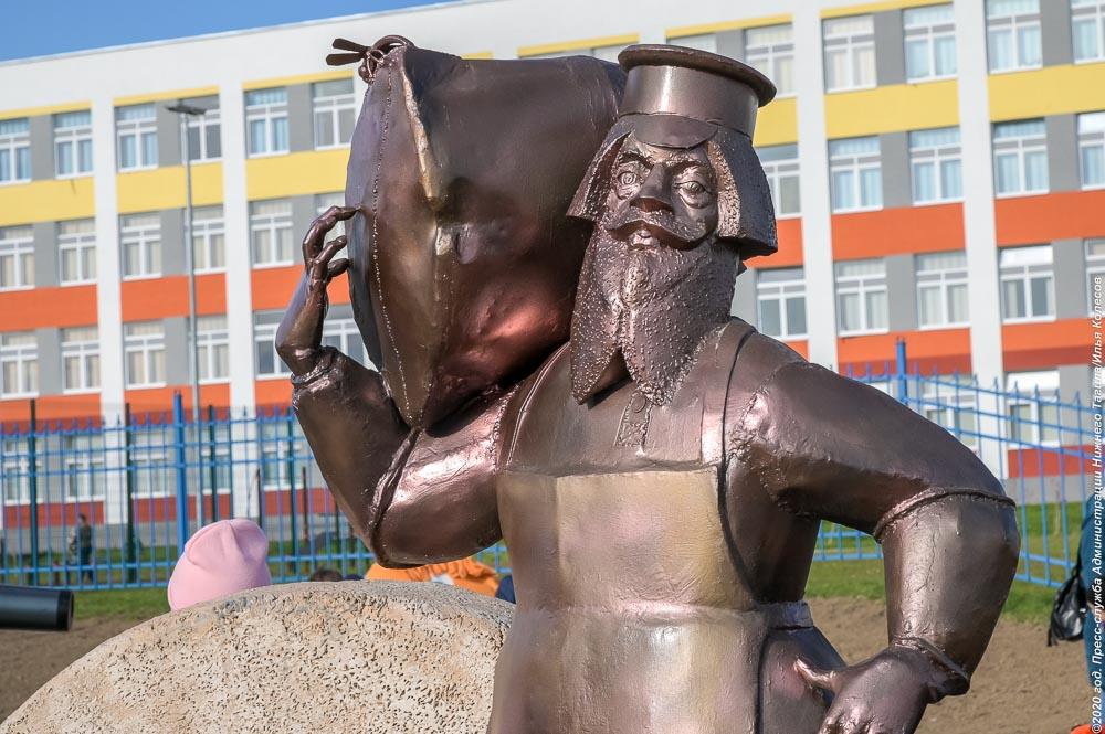 Восьмое чудо России: не пустырь, а экопарк