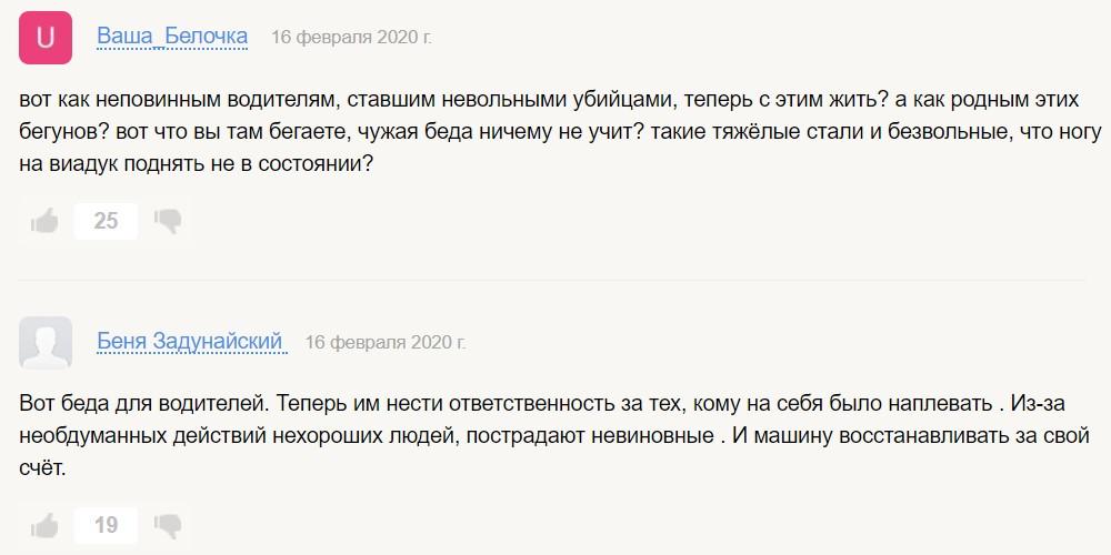 Мэрия Владивостока убила двух человек. И это только начало...