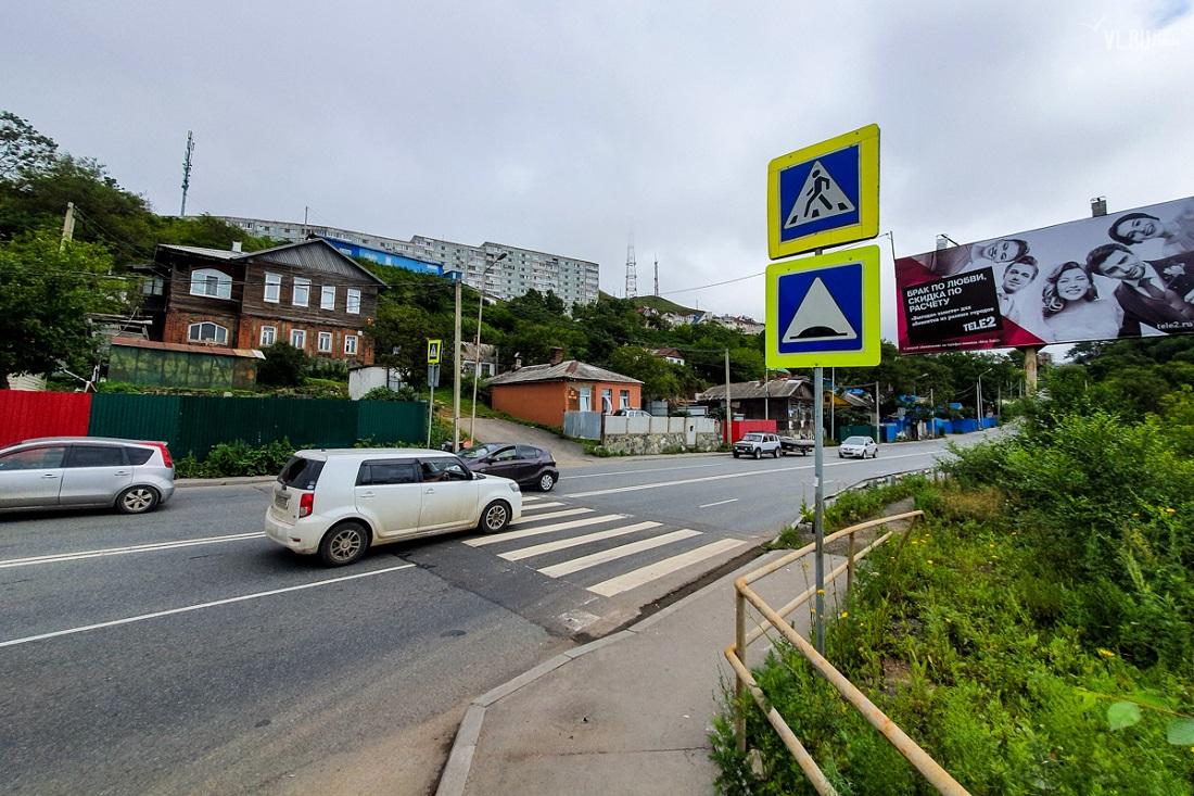 Во Владивостоке решили взяться за ум?