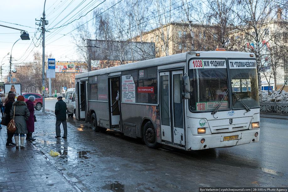 Жаль Ярославль. Хороший город был