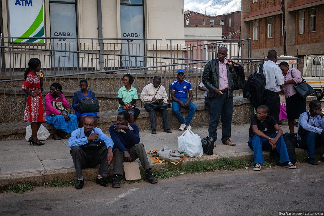 Столица Зимбабве: один из худших городов мира