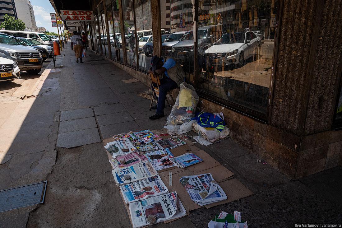 Зимбабве: африканская деревня и бремя белого человека