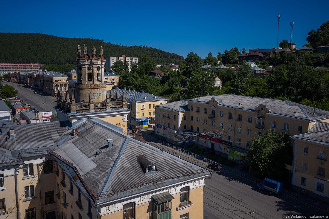 Златоуст: советский город не в своей тарелке