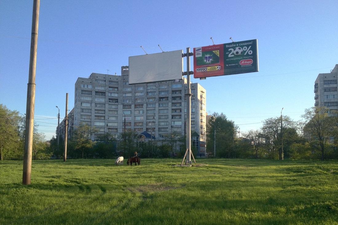 Архангельск заслуживает большего!