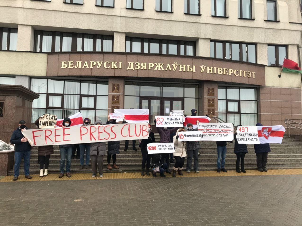 Первое протестное воскресенье 2021 года в Беларуси