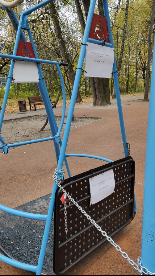 Больше барьеров русским инвалидам!