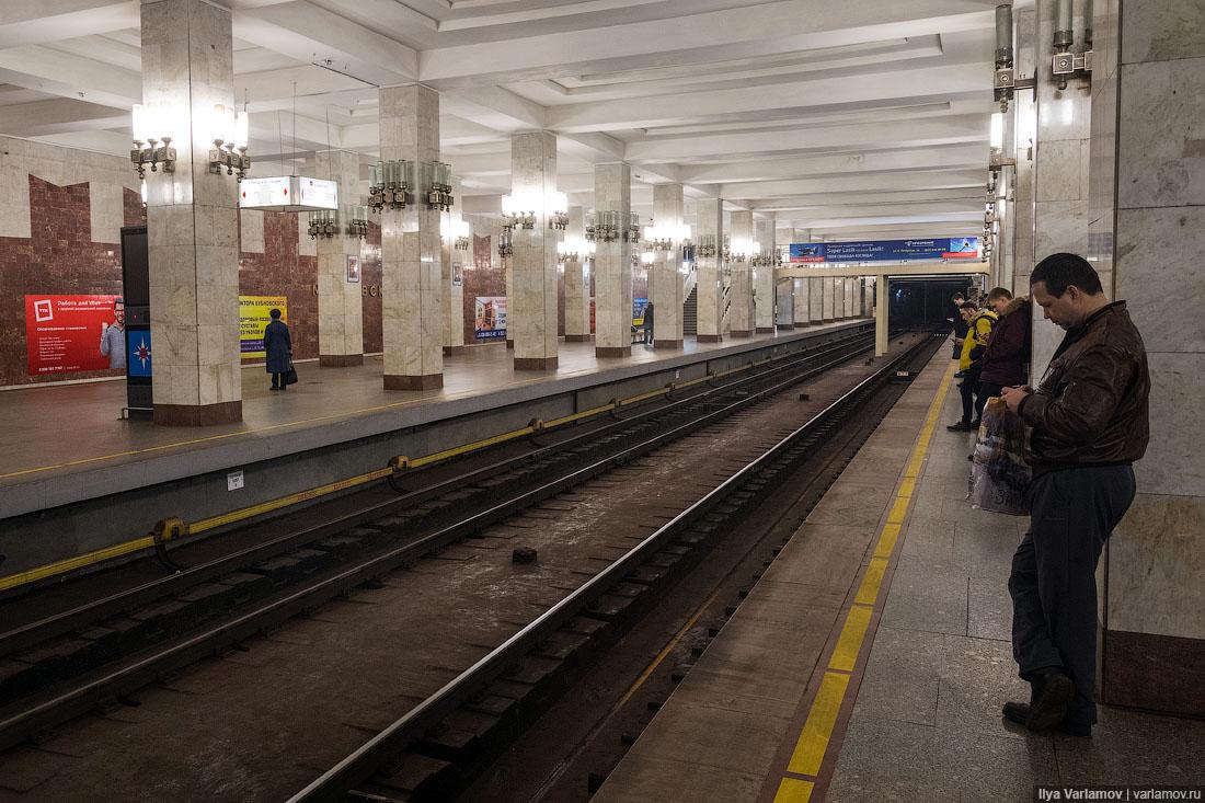 Никакого вам больше метро!